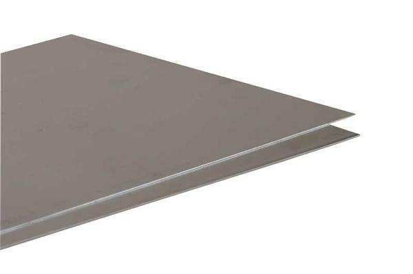 t le en aluminium 1 mm ds d coupes sur mesure m taux service de d coupes t le d 39 aluminium. Black Bedroom Furniture Sets. Home Design Ideas